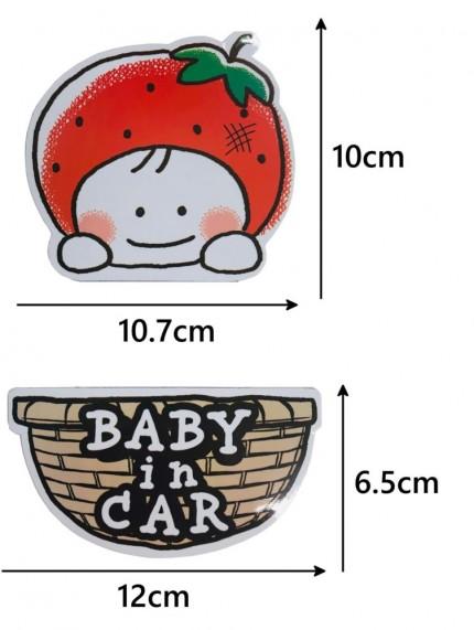 FruitsBabyInCarStrawberrySize