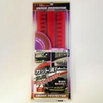 カット済スリ傷アンダープロテクター(レッド)のパッケージ写真