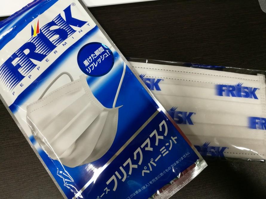 フリスクマスク