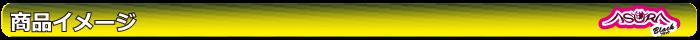 カーボンフィルムブラックの商品イメージ
