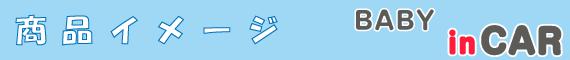 ドライブサインパッケージ画像